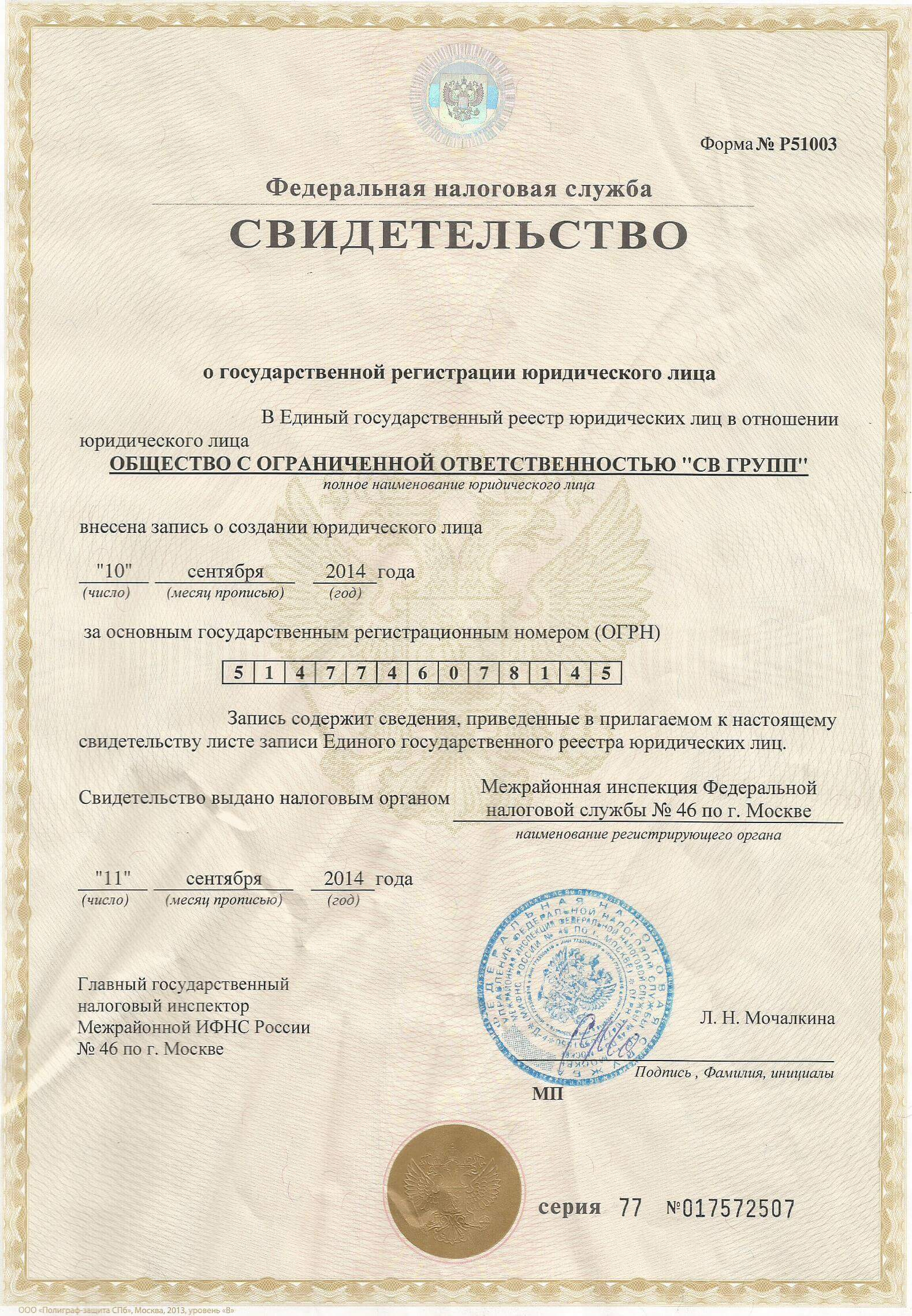 пао сбербанк россии г москва бик 044525225 адрес
